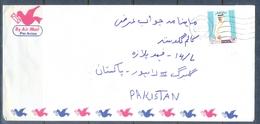 C284- Post From Qatar To Pakistan. - Qatar