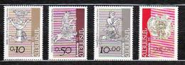 Armenia 1994, First Definitive Issue (III Series), Archeology  - MNH ** - Armenia