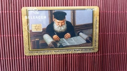 CP-P 109 Judaica (Mint,Neuve) Very Rare - Belgien