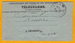 1907 - Télégramme De Lyon Gare Vers El Biar, Alger, ALGERIE Pour Le Consul De Russie - Télégraphes Et Téléphones
