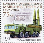 Russia 2017 - One 75th Anni Mechanical Engineering Design Bureau Rocket ISKANDER Transport Sciences Celebration Stamp - Trucks