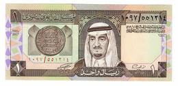 Saudi Arabia 1 Riyal 1984 UNC .C. - Arabia Saudita