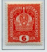 PIA - AUS - 1916-18 : Corona Imperiale  - (Yv 145) - 1850-1918 Impero