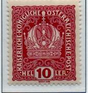 PIA - AUS - 1916-18 : Corona Imperiale  - (Yv 146) - 1850-1918 Impero