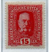 PIA - AUS - 1916-18 : Imperatore Francesco Giuseppe I°  - (Yv 148) - 1850-1918 Impero