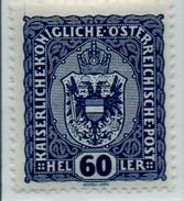 PIA - AUS - 1916-18 : Stemma Imperiale  - (Yv 154) - 1850-1918 Impero