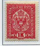 PIA - AUS - 1916-18 : Stemma Imperiale  - (Yv 157) - 1850-1918 Impero
