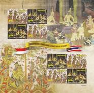 Indonesia - Indonesie New Issue 05-05-2016 (Mini Sheet) ZBL MS 3345-3346 - Indonésie
