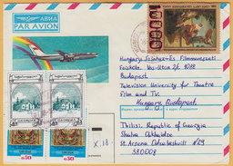 Georgia A1995. Air Mail Cover Nice Franking To Hungary - Georgia