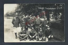 MILITARIA CARTE PHOTO MILITAIRE GROUPE DE SOLDATS ELEVES CAPOREAUX 1e CIE SISSONNE : - Characters