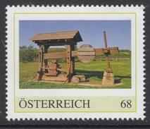 ÖSTERREICH 2016 ** Alte Weinpresse Von Prellenkirchen Im Burgenland - PM Personalisierte Marke MNH - Wein & Alkohol