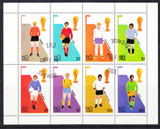 Iso / Swedish Local 1974 World Cup Football  8v In Sheetlet Used (F6449) - Fantasie Vignetten