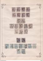 Espagne - Collection Vendue Page Par Page - Timbres Oblitérés / Neufs *(avec Charnière) -Qualité B/TB - 1875-1882 Kingdom: Alphonse XII