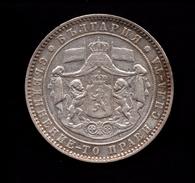 BULGARIA 5 LEVA 1885 AG SILVER - Bulgaria