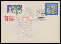 RUSSIA 1968 COVER Used FDC Mi 3571 NEW YEAR NOUVEL AN NOUVELLE BONNE ANNEE NEUE JAHR NEUEM Moscow Kremlin USSR 3621 - FDC