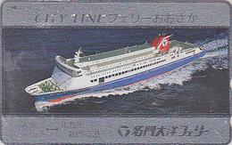 Télécarte ARGENT Japon / 110-016 - BATEAU - CITY LINE FERRY - SHIP Japan SILVER Phonecard -  SCHIFF SILBER TK - 664 - Boats