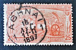 QUADRIGE BLANC 1896 - OBLITERE - YT 106 - MI 101 - Oblitérés
