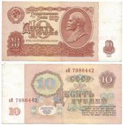 Rusia - Russia 10 Rublos 1961 Pick 253.a Ref 686 - Rusia