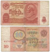 Rusia - Russia 10 Rublos 1961 Pick 253.a Ref 687 - Rusia
