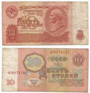 Rusia - Russia 10 Rublos 1961 Pick 253.a Ref 688 - Rusia