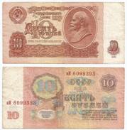 Rusia - Russia 10 Rublos 1961 Pick 253.a Ref 689 - Rusia