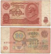 Rusia - Russia 10 Rublos 1961 Pick 253.a Ref 690 - Rusia