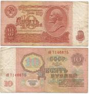 Rusia - Russia 10 Rublos 1961 Pick 253.a Ref 691 - Rusia
