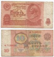 Rusia - Russia 10 Rublos 1961 Pick 253.a Ref 692 - Rusia