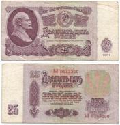 Rusia - Russia 25 Rublos 1961 Pick 234.b Ref 694 - Rusia