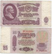 Rusia - Russia 25 Rublos 1961 Pick 234.b Ref 695 - Rusia