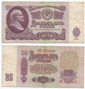 Rusia - Russia 25 Rublos 1961 Pick 234.b Ref 696 - Rusia