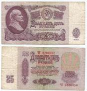 Rusia - Russia 25 Rublos 1961 Pick 234.b Ref 697 - Rusia