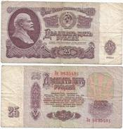 Rusia - Russia 25 Rublos 1961 Pick 234.b Ref 698 - Rusia