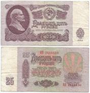 Rusia - Russia 25 Rublos 1961 Pick 234.b Ref 699 - Rusia