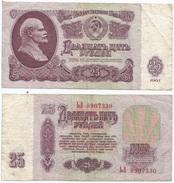 Rusia - Russia 25 Rublos 1961 Pick 234.b Ref 890 - Rusia