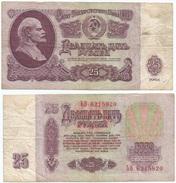Rusia - Russia 25 Rublos 1961 Pick 234.b Ref 892 - Rusia