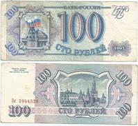 Rusia - Russia 100 Rublos 1993 Pick 254 Ref 893 - Rusia