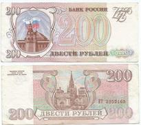 Rusia - Russia 200 Rublos 1993 Pick 255 Ref 1096 - Rusia