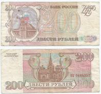 Rusia - Russia 200 Rublos 1993 Pick 255 Ref 1249 - Rusia