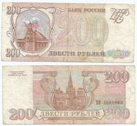 Rusia - Russia 200 Rublos 1993 Pick 255 Ref 1254 - Rusia