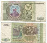 Rusia - Russia 500 Rublos 1993 Pick 256 Ref 1257 - Rusia