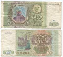 Rusia - Russia 500 Rublos 1993 Pick 256 Ref 1259 - Rusia