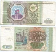 Rusia - Russia 500 Rublos 1993 Pick 256 Ref 1260 - Rusia