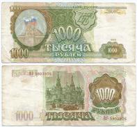 Rusia 1.000 Rublos 1993 Pick 257 Ref 1265 - Rusia