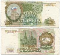 Rusia 1.000 Rublos 1993 Pick 257 Ref 1271 - Rusia
