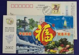 Vegetable Green Cauliflower,lettuce,mushroom,carrot,pepper,CN 02 Heilongjiang Post New Year Greeting Pre-stamped Card - Vegetables