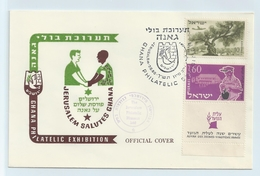 GHANA PHILATELIC EXHIBITION. JERUSALEM 1960 #P2. - Israel