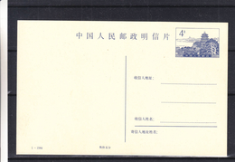 Chine - Carte Postale De 1984 - Entier Postal Neuf - 1949 - ... République Populaire