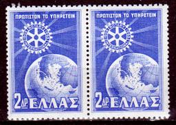 Grecia-F0232 - 1956 - Y&T N. 622 (++) MNH - Senza Difetti Occulti. - Unused Stamps