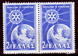 Grecia-F0232 - 1956 - Y&T N. 622 (++) MNH - Senza Difetti Occulti. - Grecia